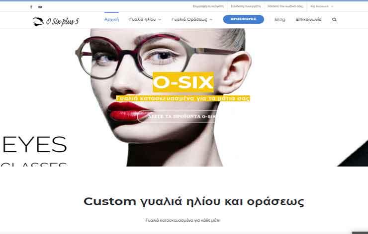 Κατασκευή και προώθηση ιστοσελίδων-website-eshop.eu