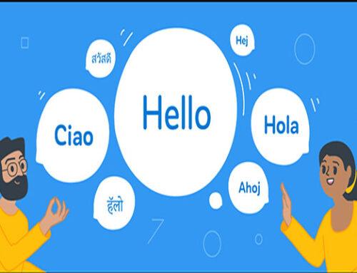 Πολύγλωσσο site